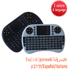 2017 Best Price 2.4G RF Mini i8 Wireless Keyboard Air Mouse Russian/Hebrew/Arabic/English/Italian/Spanish For Gaming Keyboard(China)