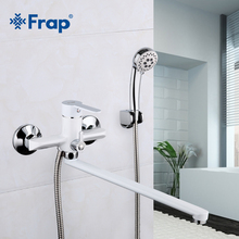 Frap 1 Set 35cm White Outlet Pipe Bath Shower Faucet Brass Body Surface Spray Painting Shower Head Bathroom Tap F2241(China)