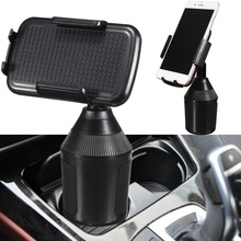 360 Adjustable Mobile Phone Car Cup Holder Stand Cradle Mount Clip For Cell Phone GPS Portable Stand Holder For iPhone For UMI