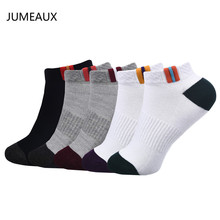 JUMEAUX EU 35-45 High Quality Men Socks Cotton Bamboo Fiber Classic Breathable Mesh Mountain Socks Men 2017 Hot 4-5 Pairs/Set