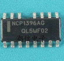 5pcs/lot NCP1396ADR2G NCP1396AG NCP1396 SOP-15 Controller, High Resonant Mode, with High and Low Side Drivers(China)
