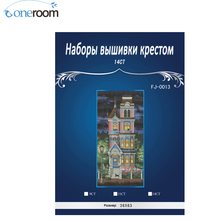 oneroom Dimensions13666 A quiet night DMC Cross Stitch cotton  DIY Needlework Counted Cross Stitch Kits XIANGYUANWU'S SHOP-ZBYXZ