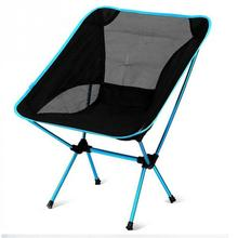 Super Light Breathable Backrest Folding Chair for Fishing Portable Outdoor Beach Sunbath Picnic Barbecue Party Chair Stool
