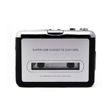 USB Cassette Tape Converter Converter Music Player Audio Capture Platform for PC MP3  CX88