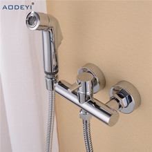 Free Shipping Solid Brass Chrome Handheld Bidet ,Toilet Portable Bidet Shower Set With Hot and Cold Water Bidet Mixer(China)