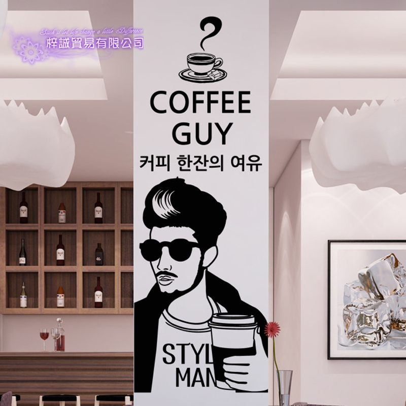 Coffee Sticker Food Guy Decal Cafe Poster Vinyl Art Wall Decals Pegatina Quadro Parede Decor Mural Coffee Sticker