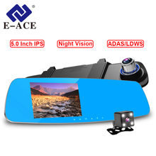 E-ACE Car Dvr Rearview Mirror 5.0 Inch Auto Camera Night Vision With ADAS LDWS Dash Cam FHD 1080P Video Recorder Two Camera Lens