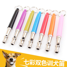 Pet dog trainings colorful Whistle Flute ultrasonic Dog whistles