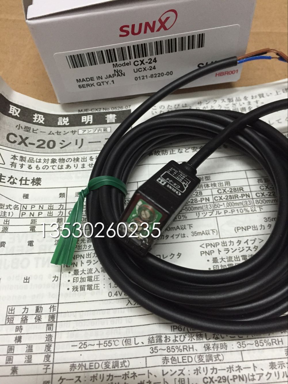 CX-24  CX-22  CX-21  Photoelectric Switch<br>
