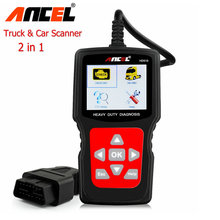 Heavy Duty Truck Diagnostic Scanner Ancel HD510 OBD OBD2 for Volvo Scania Renault Truck Engine ABS Brake Diagnostic Tool Update(China)