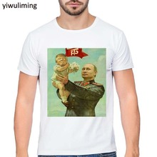 Print RUSSIA Moscow RUSSIAN Putin CCCP T-shirt O-Neck Short sleeves Summer Fashion Funny Unisex USSR T Shirt Streetwear - Shop3018215 Store store