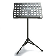 KOKKO FL-05R Foldable Bass Guitar Music Stand Aluminium Music Holder with Case Cover For Musical Stringed Instruments Parts(China)