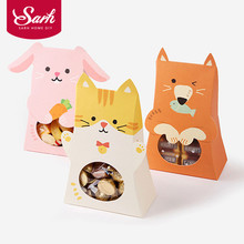 10pcs/lot Cartoon Cat Rabbit Fox Gift Box Candy Box Cake box Chocolate Muffin Biscuits Box Party Decor Kids Gift