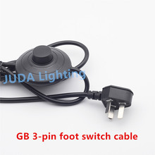 GB 3 pins lamp power cord with foot switch cable wire for floor lamps table lamps Lighting Accessories(China)
