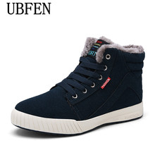 Men 's shoes 2017 autumn winter latest fashion casual young men comfortable shoes to increase the size of 39-47(China)
