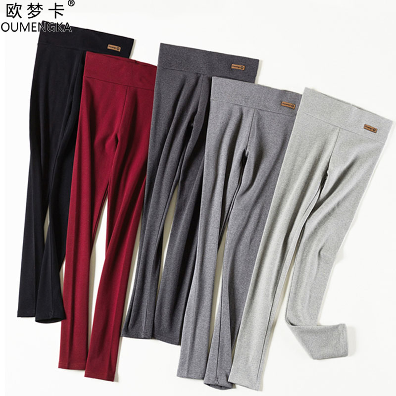 f6b658b38ddc0a Buy type of ladies pants and get free shipping on AliExpress.com