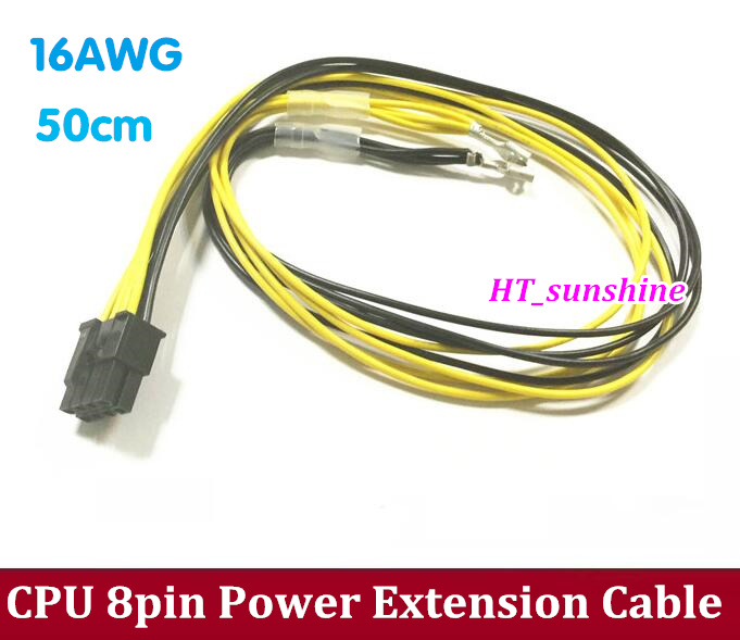 DHL/EMS Free Shipping 50CM 16AWG CPU 8pin Power Adapter Cable 8 pin for Server extention cable 50PCS ~ 100PCS<br>