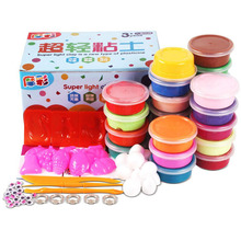 24 Colors Air Dry Jumpimg Colored Clay Play Dough Playdough Children Foam Clay Kids Intelligent Plasticine