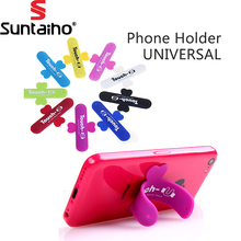 10Pcs/Lot Mini Touch U Silicone Phone Holder,Suntaiho One Touch U Shape Silicone Stand Back Sticker For iPhone 7 Smartphones PC(China)