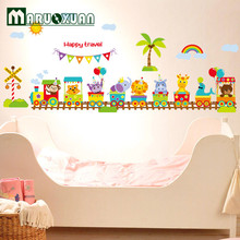 Latest Original Design Adhesive Wall Stickers Vinyl Cute Happy Animals Train Wall  Stickers For Baby/Children Room 60*90 CM
