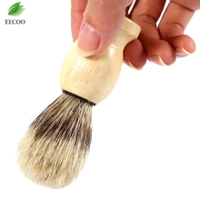 1pc Shaving Brush Facial Hair for Man Shave Tools Cosmetic Tool Wood Handle Hot sales