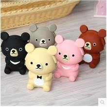 Kawaii Cartoon Bear Animal Silicone Zipper Travel Small Hasp Storage Bag 5 Color Option