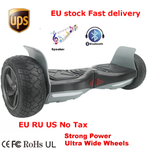 Hummer hoverboard electric scooter skateboard Gyroscope Two Wheel Self Balancing Scooter Smart skateboard Bluetooth Hover Board