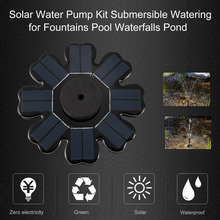 Solar Water Pump Kit Solar Powered Panel Submersible Garden Plants Watering for Automatical Fountains Pool Waterfalls Pond(China)