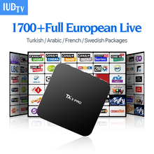 STB Italy UK French TX3 PRO Smart TV HD Box 1700 Canal Channel IPTV Arabic 1 Year Europe Android Set Top Box Arabic Media Player