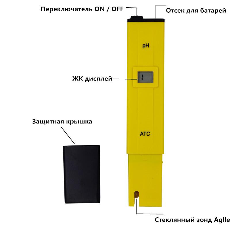 BY EXDEX/DHL 100pcs ATC PH METER Water Acid Tester DIGITAL Meter Pool Water Acidity Pocket Pen with retail box 2