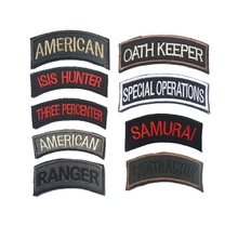 100pcs/lot 3D Embroidery armband badges Epaulet ISIS armband Ranger chest ISAF International Security Assistance in Afghanistan