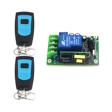 AC 85V~250V 3000W 30A 1 CH Radio Frequency Wireless Remote Switch 220V RF Receiver& 2 Transmitter Toggle Momentary Latched 4147