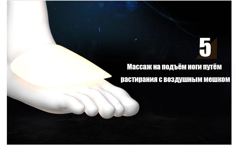 _---_14