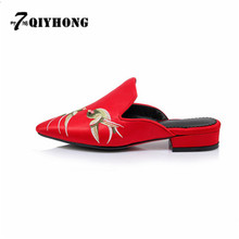 2017 Spring And Summer New European And American Wind Retro Silk Embroidery Tip Low With Flat Bottom Slippers QIYHONG Brand