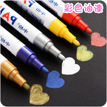 1pcs/set 14.3mm Metal pen paint pen doodle pen mark pen photo album Scrapbook DIY 10 colors Writing dry ceramic glass black card