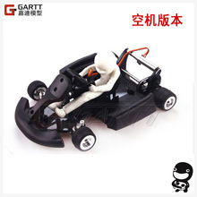 54.remote control car 1:18 F1 car drift rechargeable gift toys for children