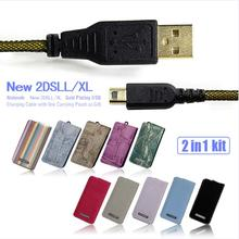 Game accessories Gold Plating Port USB Cable For Nintendo New 2DSLL & 3DS 3DS XL 3DS LL + One Pouch with different colors