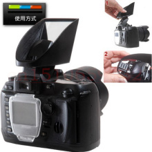 Mirror Flash Diffuser for D700 D7000 D90 D300 7D 5D III/II 70D 100D 700D 60D 600D