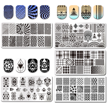 BORN PRETTY Geometry Rectangle Stamp Image Plate Geometric Pattern Nail Art Stamping Template(China)