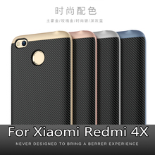 Luxury Hybrid case For Xiaomi Redmi 4X High quality Hard PC frame+Silicone Protective back cover for xiaomi redmi4x 4x shell(China)