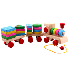 Children's toys toys wooden toys large shape railway intelligent toy geometry cognitive building blocks