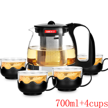 Glass Teapot 700ML Heat Resistant Glass Tea Set + Filter Tea Pot+4*Tea Cups 150ml Teapot Chinese Pot Kettle