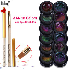 Belen All 12 Colors Gel UV Glitter 3D Colorful Phantom Manicure UV Gel Color Polishes Paint Color Gel Ink and 2pcs Nail Brush