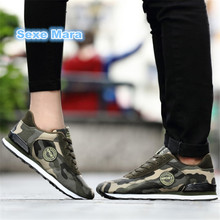 Shoes Women new parallel fashion Brand flat Leisure canvas Camouflage shoes Unisex Casual shoes tenis feminino zapatos mujer(China)
