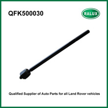 QFK500030 steering gear car tie rod for Land Range Rover Sport 2005-2009 2010-2013 auto tie rod quality aftermarket parts supply(China)