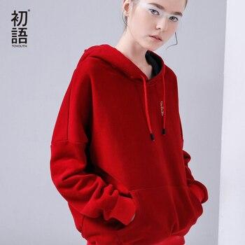 Charactor bordado toyouth hoodies 2017 otoño invierno de color sólido de lana de manga larga suelta chándal con bolsillo