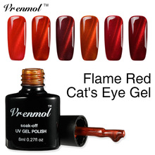 Vrenmol 1pcs 2017 Newest UV LED Fire Cat Eye Nail Gel Polish Shining Color Soak Off Varnish 3D Color Magnet DIY Manicure lacquer(China)
