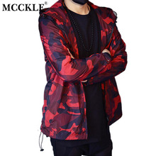 MCCKLE Blue Red Military Camouflage Jacket Men's Waterproof Windproof Hooded Windbreakers Coats Male Bomber Outerwear - Hip-hip tribe store