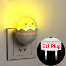 Happy Bird LED Night Light With Light Sensor Control Cute Baby Night Light Baby Bedside Chick&Egg For Decoration/Gift