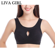 Fashion Femininity No Trace No Steel Ring Motion Intimates Fitness Sexy Pure Cotton Sleep Bras F0033(China)